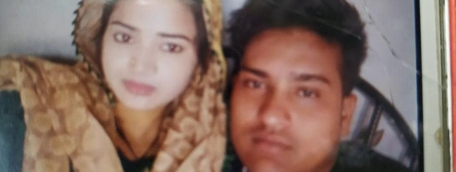 Jharkhand mob lynching: Victim Tabrez Ansari died merely a month and a half after his wedding