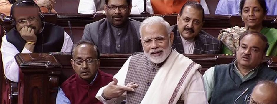 Parliament LIVE updates: Narendra Modi slams Congress for objecting to every 'progressive' idea, cites debate over Aadhaar, EVMs, GST as example