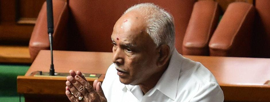 Karnataka political crisis LIVE updates: No doubt motion of trust will be defeated, says BS Yeddyurappa outside Vidhana Soudha