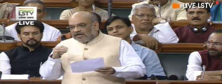 Parliament LIVE updates: 'Yasin Bhatkal would've been arrested sooner if he was designated terrorist'; Amit Shah defends UAPA Bill in Lok Sabha