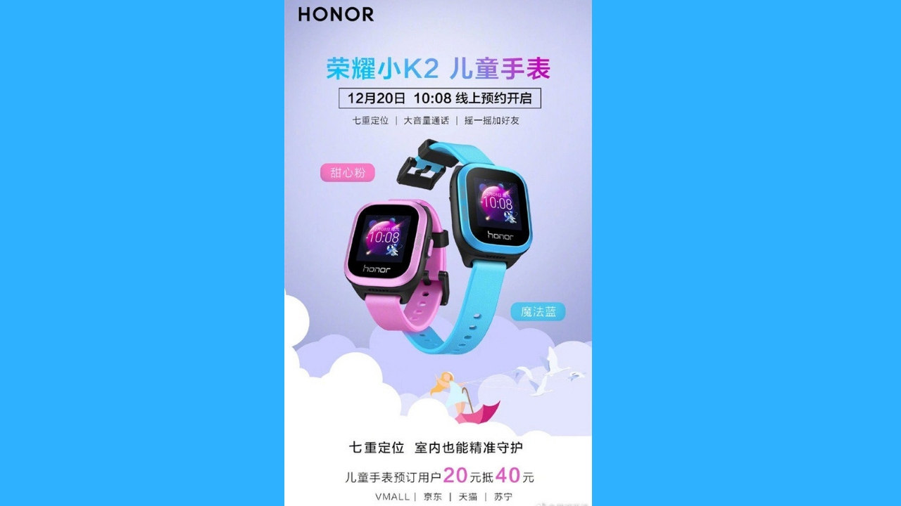 Honor K2 Kids Smartwatch gets listed for pre-booking in China with 660 mAh battery