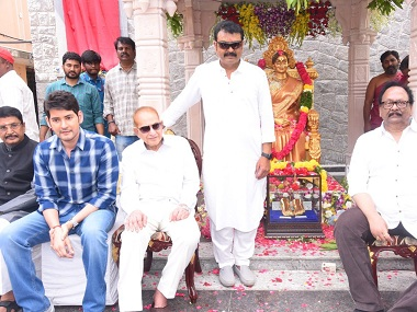 Mahesh Babu unveils statue of veteran Telugu actor-director Vijaya Nirmala in Hyderabad