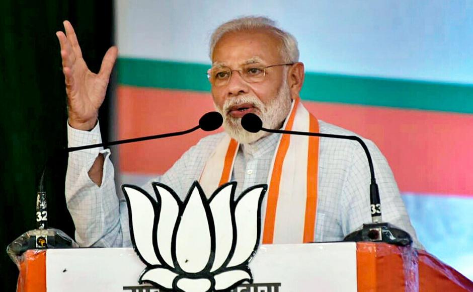 Maharashtra Assembly poll campaign heats up as Narendra Modi, Amit Shah and Rahul Gandhi address rallies
