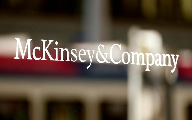U.S., McKinsey & Co reach  million settlement over bankruptcy case disclosures