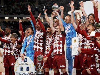 Vissel Kobes Spanish striker David Villa calls time on glittering career with Emperors Cup title