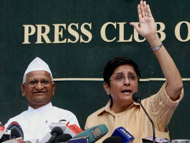 NGO trustees have asked travel agent to return money: Bedi
