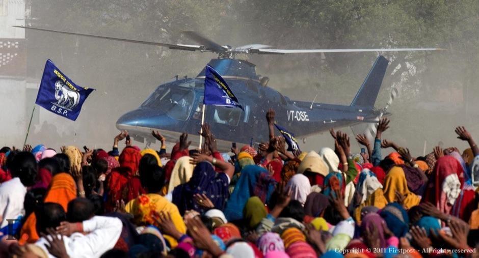 Mayawati's high flying visit to Faizabad