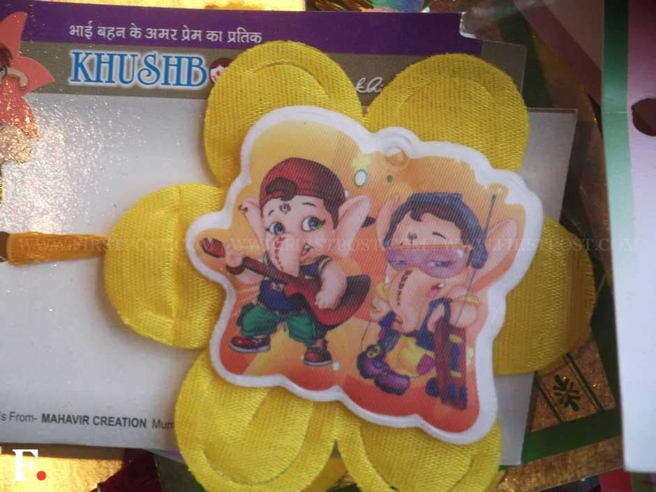 For all those who liked 'My friend Ganesha', a rakhi with Ganesha in a trendy avatar. Avadhoot Khanolkar/Firstpost