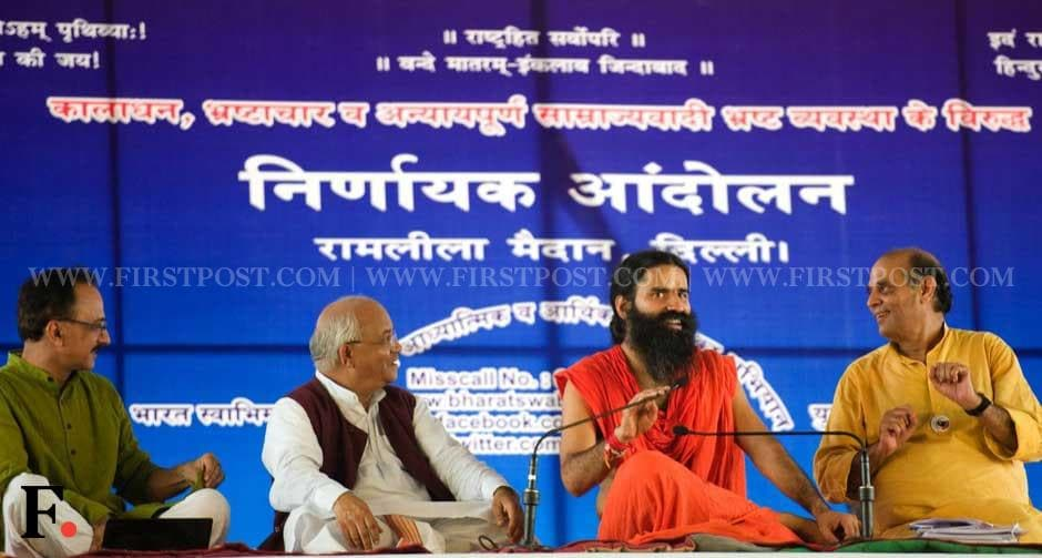 Ramdev said that the fast will not be indefinite, it will be a three-day symbolic fast. Naresh Sharma/ Firstpost