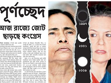 Ebela targets youth, Times group in Bengali print market
