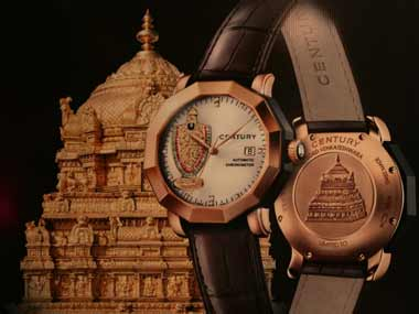 The watch with the image of the deity.