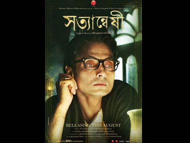First poster of Rituparno Ghosh's last film 'Satyanweshi' out