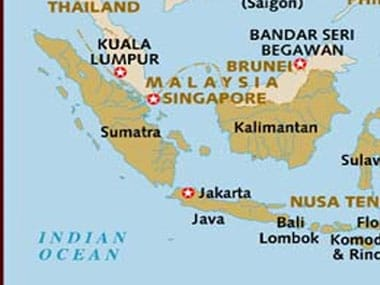 Earthquake measuring 6.2 on Richter scale hits Sumatra