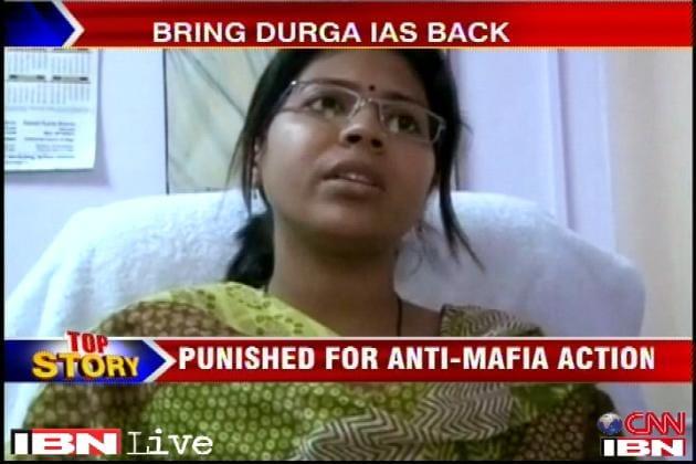 SP deliberately using communal card in suspension of Durga Nagpal: BJP