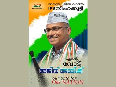 AAP-candidate-Ajit-Joy-in-Thiruvananthapuram_380