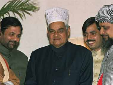A file image of Vajpayee hosting an iftaar party. AFP image