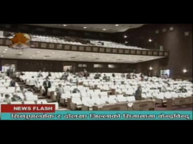 Watch: Nepal Parliament evacuated after 7.4 magnitude earthquake