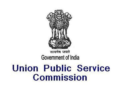 UPSC Civil Services examination 2017: GST, Narendra Modis schemes among questions in prelims