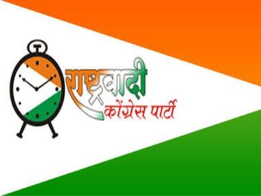 NCP launches second phase of agitation against Devendra Fadnavis govt; party top brass to tour Marathwada region