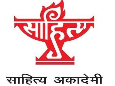 The Sahitya Akademi logo. Image Credit: Official website