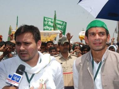 File image of Tejaswi yadav and Tej Pratap. Image courtesy/ Facebook