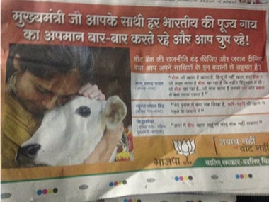 On eve of final phase of voting, BJP drags cow into Bihar Elections ad; EC imposes restrictions