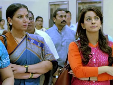Chalk n duster review shabana azmi juhi chawla power through in chalk n duster review shabana azmi juhi chawla power through in this classroom drama entertainment news firstpost thecheapjerseys Image collections