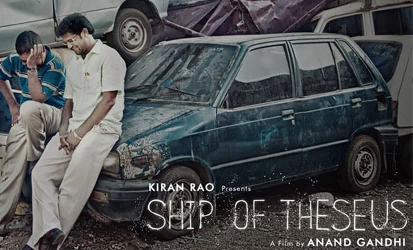 Ship of Theseus (2013), BookMyShow.com