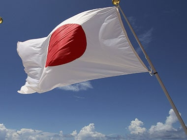 Japanese flag. Getty