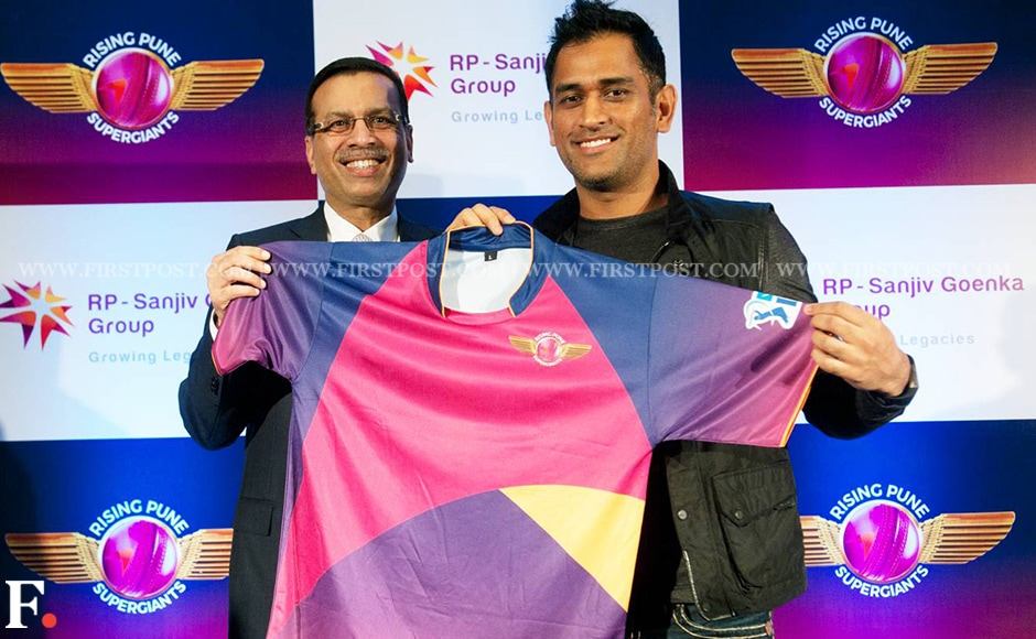 We dont know if it glows in the dark: MS Dhoni unveils the Rising Pune Supergiants jersey