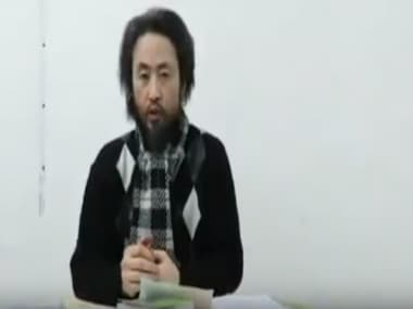 Japan investigating video released by journalist missing in Syria, possibly captured by IS