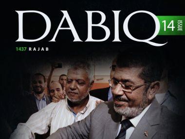 Dabiq_380_2