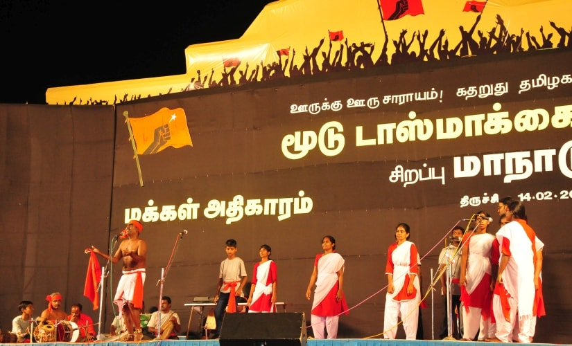Makkal Adhigaram Event 03 825