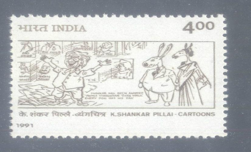 Shankar Pillai_825