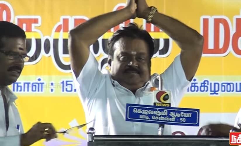 Vijayakanth's remark against Rajinikanth backfired.