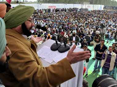 Punjab Election 2017: Law and order under Badals leading to proliferation of firearms, says Amarinder Singh