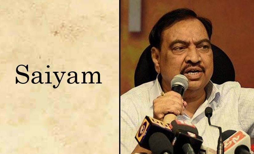 Saiyam