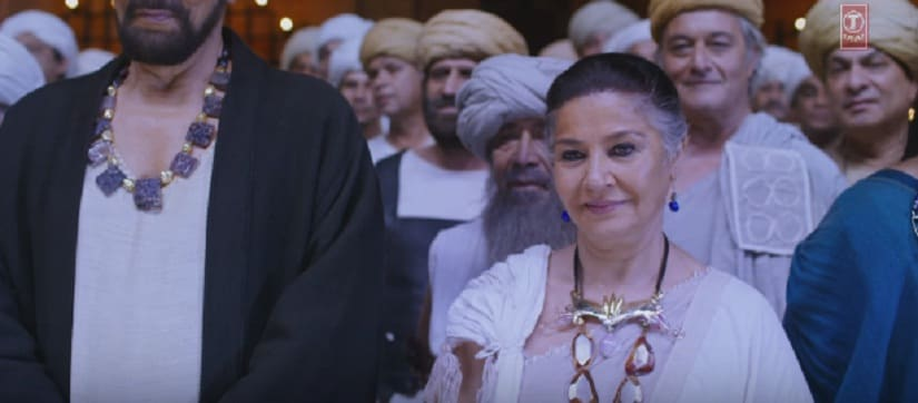 And all present smile on benevolently as Sarman and Chaani dance
