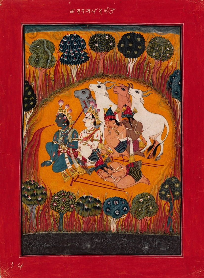 Krishna Swallows the Forest Fire Attributed to the Master at the Court of Mankot (active ca. 1690–1730). Image courtesy The Metropolitan Museum of Art
