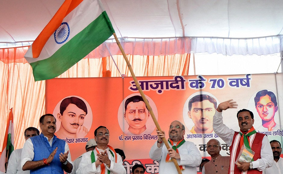 BJP President Amit Shah and BJP state president KP Maurya during a function of Tiranga Yatra at Shaheed Smarak Kakori in Lucknow on Saturday. PTI