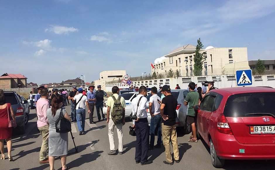 The Chinese embassy is located in Bishkek's southern suburbs and neighbors the US embassy. The Central Asian nation's interior ministry said the person who drove the vehicle through the gate died when the bomb detonated. However the Kyrgyz authorities offered no guidance on the attacker or a possible motive. AP