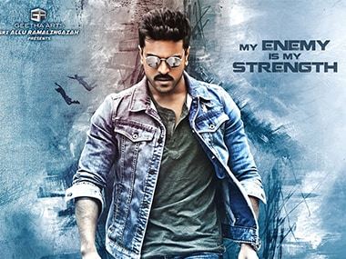 Dhruva first look: Will this Thani Oruvan remake work box office magic for Ram Charan?