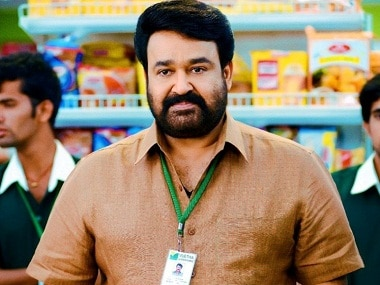 Vismayam review: Mohanlal is a saving grace in this highly contrived film