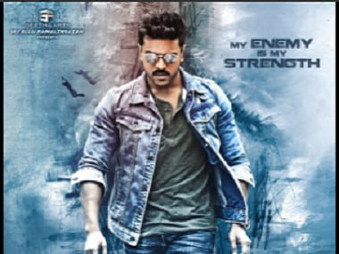 Ram Charans Dhruva teaser gets a Dussehra release; makers whet fan frenzy with announcement