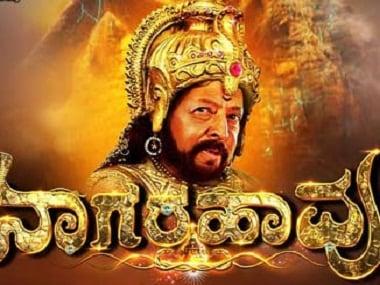 "Sahasa-Simha's-movie-""Nagarahavu""-release-date-confirmed"