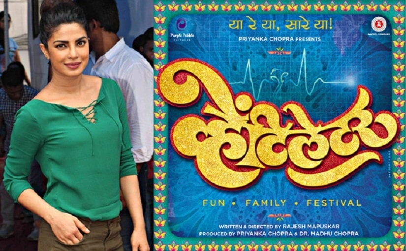 priyanka-chopra-launches-ganpati-song-from-ventilator-on-twitter
