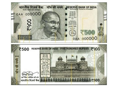 Rs 500, Rs 1,000 notes banned: Supreme Court to hear pleas against demonetisation of currency on 15 November