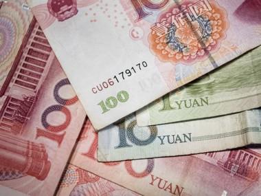Yuan. AFP