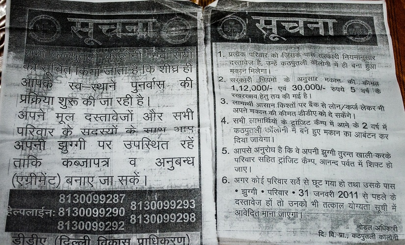 Copy of eviction notice being distributed at Kathputli Colony