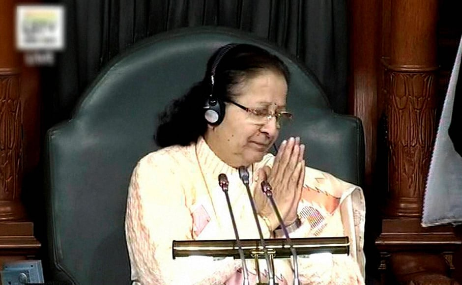 On Friday, the Winter session in the Parliament ended. The Lok Sabha passed the Rights of Persons with Disabilities Bill, 2014. The lower house was later adjourned sine die. PTI<br /><a href=
